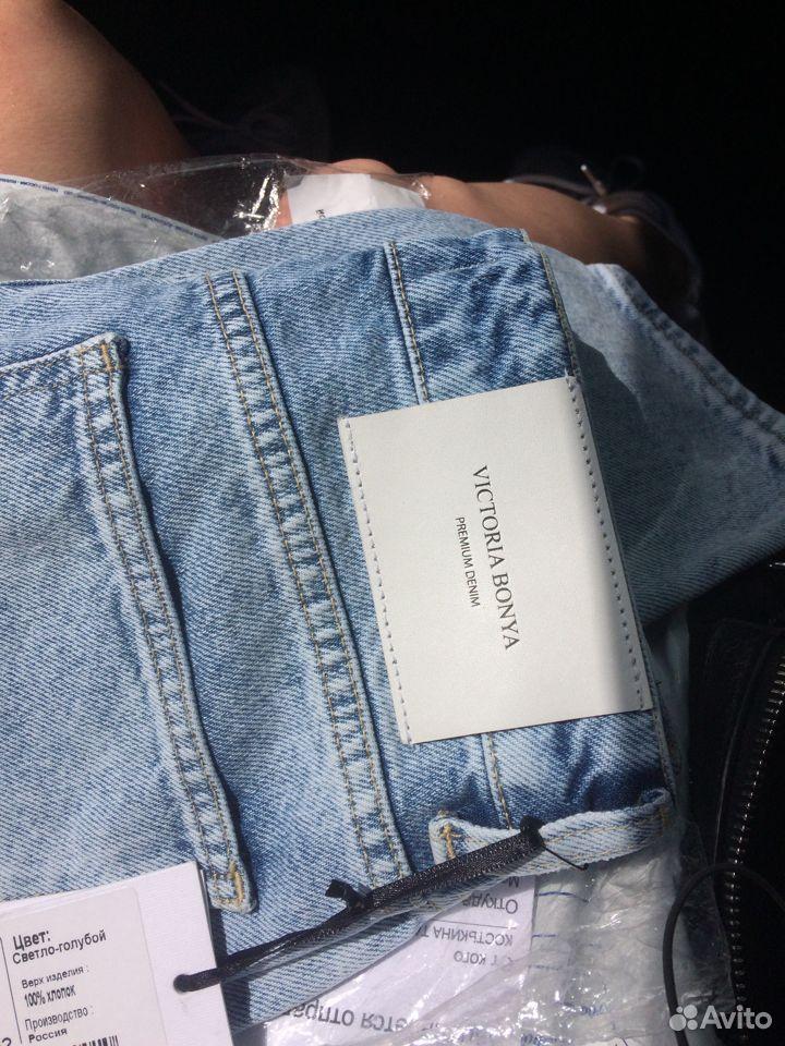 Новые джинсы от Виктория Боня  89145190809 купить 2