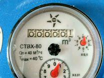 Счетчик холодной воды сх-80