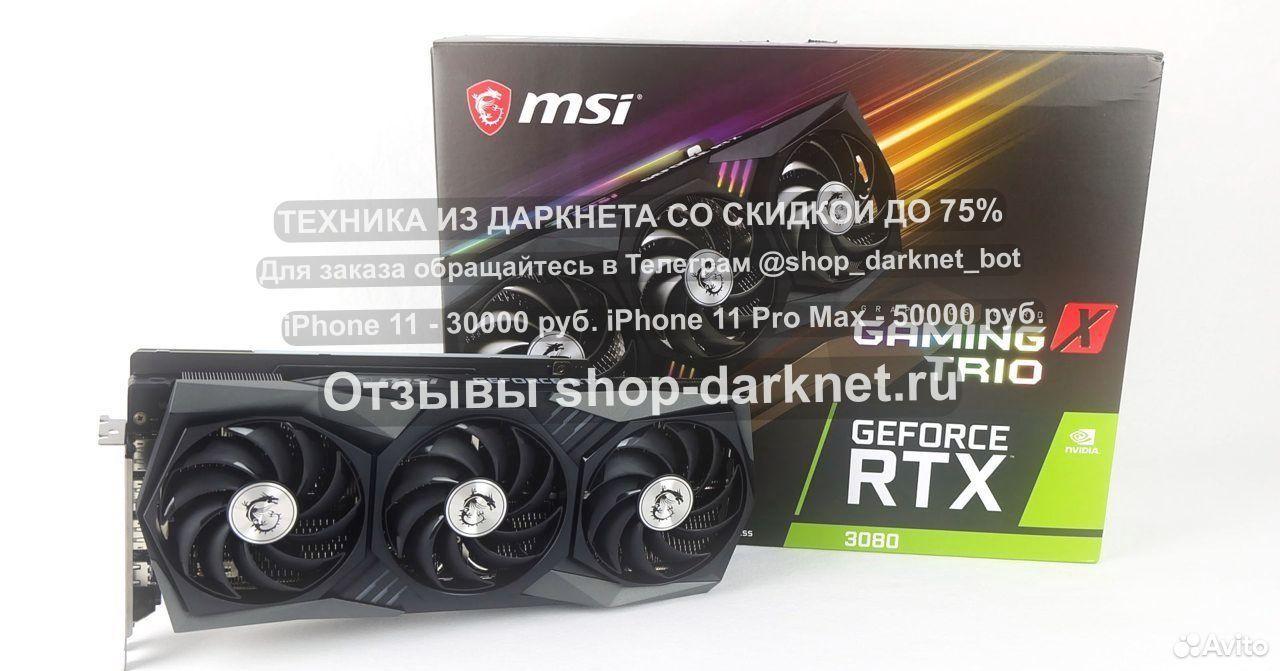 Asus TUF GeForce RTX3080 gaming TUF-RTX3080-10G-ga