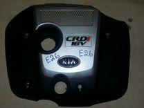 Kia Sportage 2 крышка двигателя