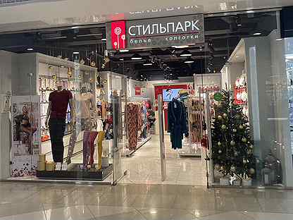 магазины женского нижнего белья в барнауле