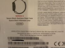 Apple Watch Series 5 Milanese 44/40 mm Gray/Gold/S