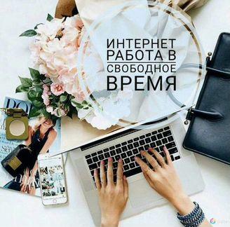 """Компания """"Светлана Частное лицо"""""""