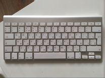 Клавиатура и трекпад Apple Bluetooth + Magic Wand