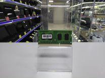 Оперативная память SO-dimm DDR3 1Gb (1066 Mhz)