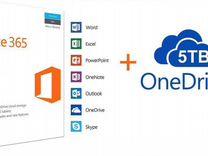 Лицензия Microsoft Office 365 и 5 TB OneDrive