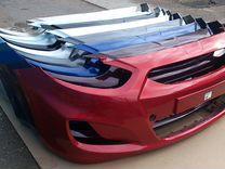 Бампер Hyundai Solaris Хендай Солярис в цвет Новый