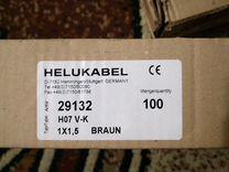 Провод медный helukabel 1x2.5 mm2, 1x1.5 mm2