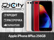 iPhone 8Plus 256 Все цвета