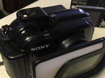 Sony Marine Pac MPK-WF