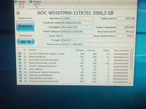 Внешний жесткий диск 1000гб