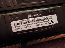 Corsair Vengeance LP \ DDR3 1600MHz \ 16GB