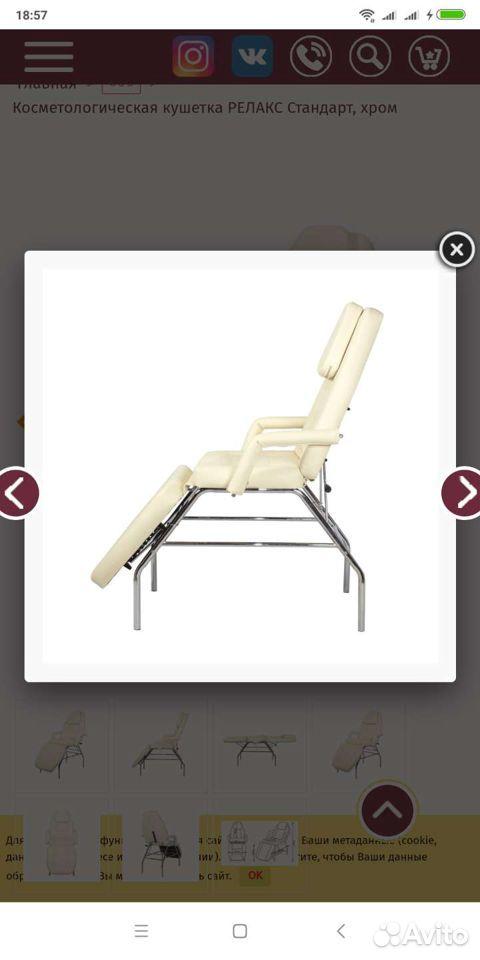 Косметологическое кресло релакс  89962164391 купить 3
