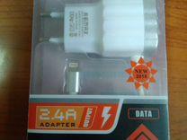 Сетевое зарядное Lightning Remax с USB-гнездом