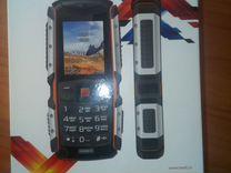 Телефон texteh