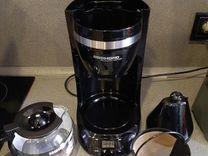 Кофеварка капельная Redmond новая
